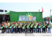 2014年首支夏收跨区作业机收队陕西启动