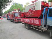雷沃谷神水稻機跨區機收作業隊交機儀式舉行