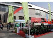德邦大为重磅亮相第六届内蒙古农牧机械展