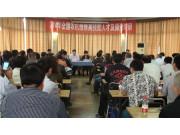 2014年全国农机维修高技能人才及师资培训班在东风农机开班