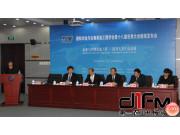 """农业工程界""""奥林匹克""""将首次在北京举办"""