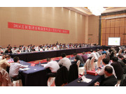 五征集團舉行重點供應商座談會