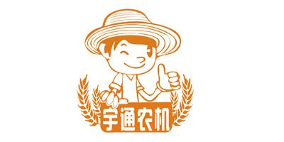 安新宇通农机