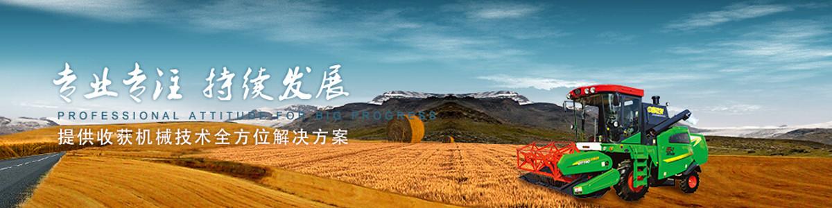 小麦机系列