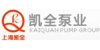 上海凯全泵业制造有限公司