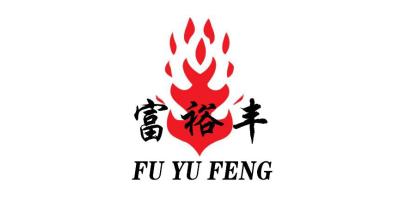 吉林裕丰节能热力有限公司
