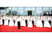 福田雷沃重工舉行集體婚禮