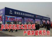 东风农机2007年轮式拖拉机产销突破两万台