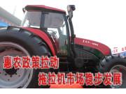 惠农政策拉动拖拉机市场稳步发展