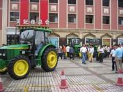 约翰迪尔5000系列拖拉机推介会在南宁举行