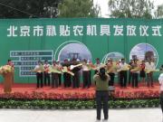 北京用户信赖约翰迪尔拖拉机