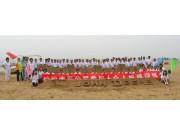 约翰manbetx万博体育中国市场部筑起沙雕长城和约翰manbetx万博体育商标