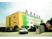 四川吉峰農機創業板IPO方案獲準通過