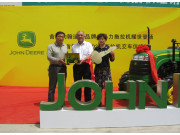 約翰迪爾中國首輛JD354拖拉機交付用戶