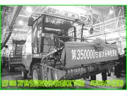 福田雷沃重工农装综合产能突破20万台