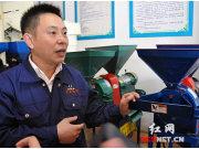 湖南双峰农友集团打造农机航母