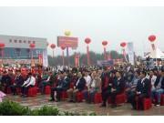 中农西部农博城项目一期正式开业
