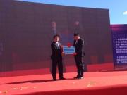 爱科中国品牌形象店在嫩江开业