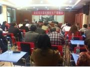 重慶市甘薯機械化生產現場會在彭水召開