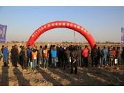 五征雷诺曼引用国际品牌农业子午线轮胎
