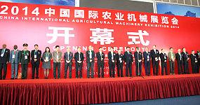 2014年中國國際(武漢)農機展會