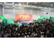 中联重机面世 开启中国农业装备企业迈向世界级之旅