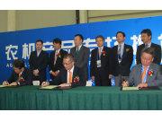 中农农机与住友商事、韩国金冈三方举行签约仪式
