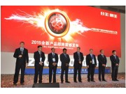 中联重机北美与中国团队共同亮相国际农机展