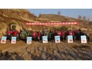 农田废旧农膜机械化捡拾回收演示会在广河召开