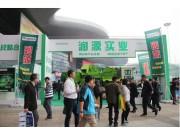 山東潤源攜三款玉米收新產品亮相武漢農機展