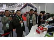 五征集团:强势登陆2014国际农机展