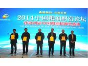 中联重科荣获中国粮机最具竞争力品牌