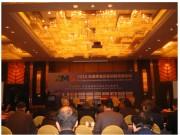 AMS 2014高端农业装备创新高峰论坛在上海召开