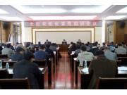 广西农机化宣传培训会议在南宁召开