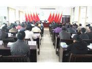 广东火炬农场召开2014跨2015年度榨季甘蔗生产工作会议