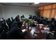 安徽省黄山市召开茶叶加工流水线补贴调研座谈会