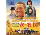 雷沃参演跨年大戏《老农民》12.22即将上映
