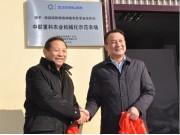 中联重科积极探索现代农业发展新模式
