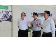 中国工程院院士罗锡文到奇瑞重工参观调研