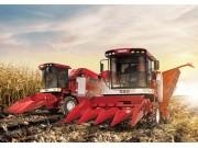 勇猛机械连续三年中标北京市农机政府采购
