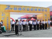 2014新疆农业机械博览会在昌吉圆满结束