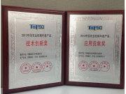 """约翰迪尔荣获""""2013中国农业机械年度产品TOP50评选""""两个重量级奖项"""