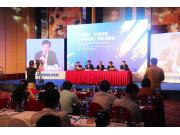 中联重科并购奇瑞重工 助推中国农机攀登全球价值链高端
