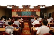河南省2014年玉米生产机械化技术培训班在许昌举办