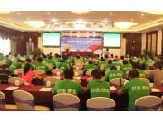 中联重科承办首期农机合作社理事长培训班 助力湖南