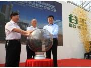 湖南启动百佳合作社评选 中联重科助力百千万工程