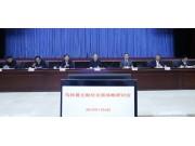 中国将启动土豆主粮化战略 土豆或成第四主粮