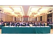 新起点 大未来——中联重科重机公司召开2015年度商务大会