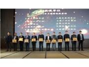 玉柴股份2015年营销服务大会隆重召开