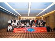 德国(LEMKEN)家族首次到访中国青岛工厂